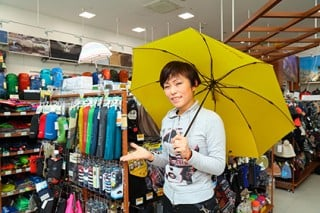 傘との併用がおすすめです!