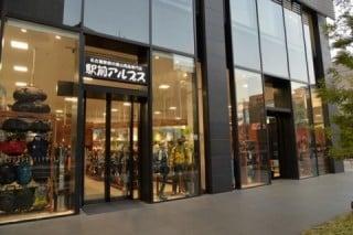 mont-bell(モンベル)の購入は名古屋市の駅前アルプスの店頭か、オンラインショップで!
