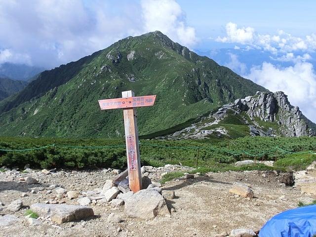 三ノ沢岳分岐からの三ノ沢岳